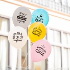 Palloncini per compleanni coi fiocchi (IT)