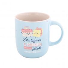 aza - Esta taza es el principio de un año genia