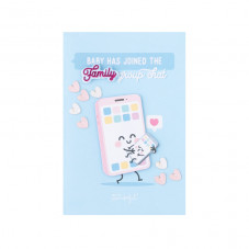 Greetings card - Baby has joined the