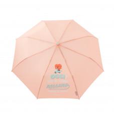 Ombrello medio color corallo - Oggi non mi ferma nessumo (neanche la pioggia) (IT)