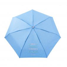 Ombrello piccolo azzurro - Dopo la tempesta arriva la festa (IT)
