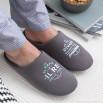 pantofole per la casa uomo