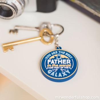 Porte-clés en caoutchouc - For great fathers (ENG)