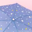 Parapluie petit format violet - Imprimé nuages